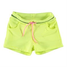 Funky xs girls Cg2 shorts Geel